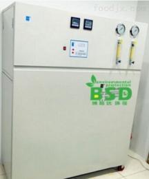 BSD-SYS三方检测实验室废水处理设备原理