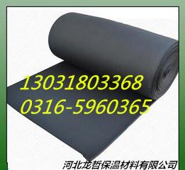 專業生產橡塑板,橡塑板供應廠家