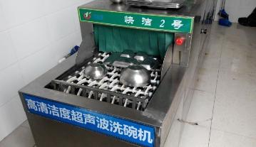 K3-5018H商用洗碗機價格