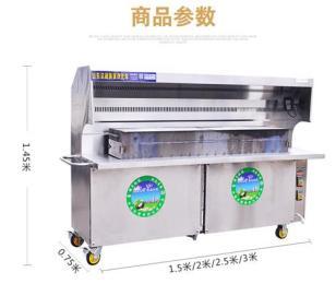 JR-200-2-G远飞无烟烧烤车清洗方法