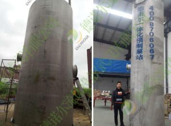 DNRP一体化提升泵站 泵站自动化监控系统