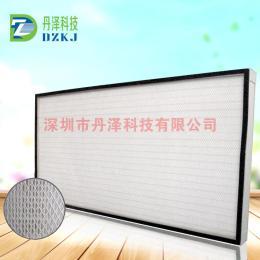 dz-wg有隔板无隔板高效空气过滤器惠州厂家直销