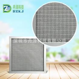 dz-cx深圳丹泽金属网初效空气过滤器十二年老厂家