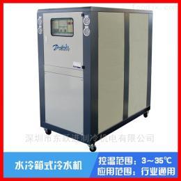 巫溪縣水冷式工業冷水機廠家