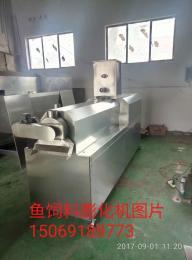SLG70漂浮鱼粮颗粒机,水产饲料生产线,狗粮生产线,膨化饲料设备