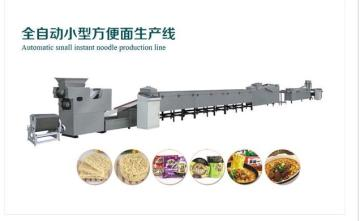 MTEF供应方便面生产线/面条生产线机械/方便面机器/面条机器