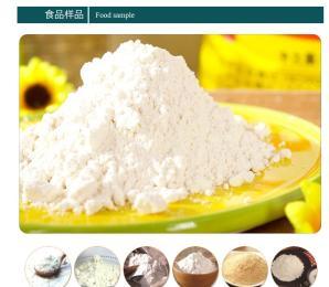 MT65强筋玉米粉生产线