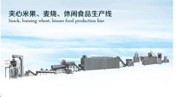 MT65带蒸汽调质器狗粮颗粒机,湿法鱼粮生产设备,宠物磨牙棒机器