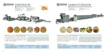 MTEF全套方便面生产设备