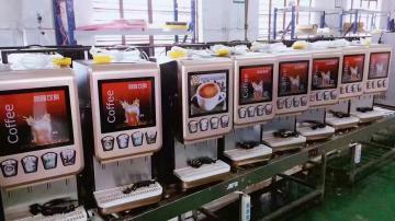 4阀多味源新款全自动冷热一体奶茶咖啡机