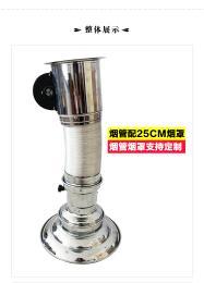 002烤肉伸縮吸煙管 短款排煙管 燒烤排煙設備 可伸縮排風管道加25cm罩子