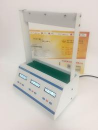 CNY-3持粘度测试仪 CNY-3