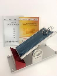 CNY-1初粘性测试方法
