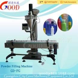 GD-FG自产自销全新型粉剂灌装机 日化粉剂灌装机械