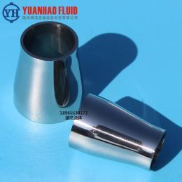 衛生級異徑管同心/不銹鋼焊接大小頭