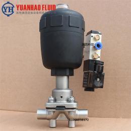 G661F-10RL供應氣動焊接式/組合式氣動隔膜閥帶電磁閥