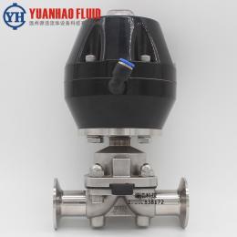 气动隔膜阀源浩盖米隔膜阀 药制设备气动快装隔膜 阀