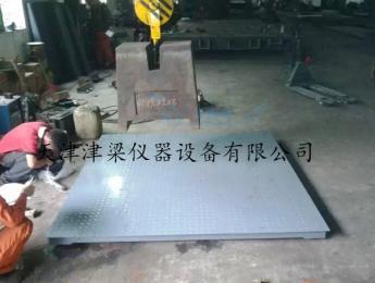 SCS工厂3000kg计重地磅1.52米称