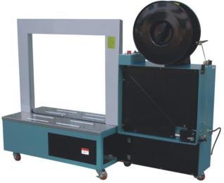 BJR-DB20D布佳尔-全自动低台打包机生产