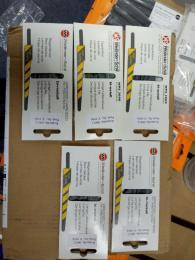 124027德国修复产品 W+S  点焊机