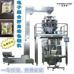 电子组合秤包装机10头电子秤包装设备 自动白砂糖包装机械