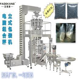 电子组合秤包装机新疆葡萄干包装机 电子称重提子干打包机