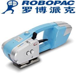 JD13/16塑鋼帶捆扎機清遠手持式電動打包機