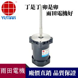 90W电热干燥箱电机,90W高温电机