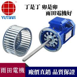 1.5KW热风烘箱电机,1.5KW高温电机