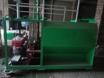 水力喷播机厂家液力喷播搅拌机厂家优惠