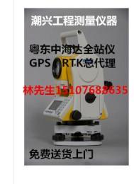 潮州实体店全站仪,揭阳中海达全站仪ZTS-121M