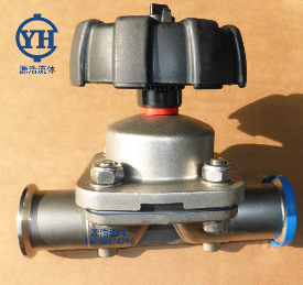 YHGMF-001卫生级快装卡箍隔膜阀