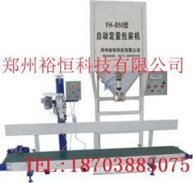 YH-B5010-25公斤大米包装机|30公斤袋装米粮食包装机