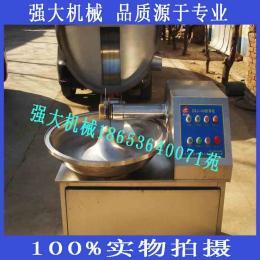 4040斬拌機 不銹鋼肉制品斬拌機