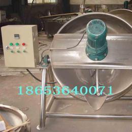 300豆制品蒸煮锅 电加热不锈钢夹层锅 夹层锅供应商价格