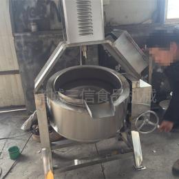 SX-J電加熱高粘度糖果蜜餞攪拌夾層鍋
