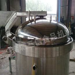 SX-Z三信SX-Z高溫高壓蒸煮鍋