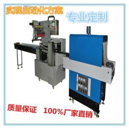 SK-600WT速科 全自动热收缩枕式包装机 厂家直销