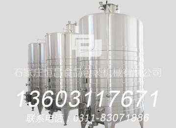 不銹鋼乳品罐廠家直銷定制不銹鋼乳品罐及乳品飲料設備