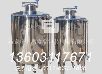 果酒乳品不锈钢储罐发酵罐_不锈钢乳品饮料设备