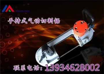 FDJ-120遼寧大連小型輕便風動切割鋸價格