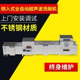 PW60-3D商用洗碗機專業制造商PW60-3D