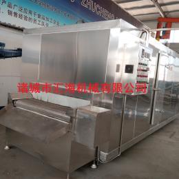 HH汇海机械HH|大虾速冻机|冷冻大虾的设备|速冻大虾的设备|速冻设备