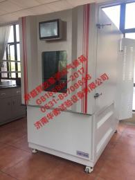 甲醛VOC环境试验箱 甲醛气体检测试验箱GB18580-2017