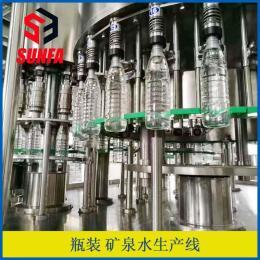 XGF24-24-8三合一飲料灌裝設備  550ml礦泉水生產線