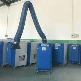 HY-1.1焊烟净化器 移动式车间焊接烟尘吸尘器