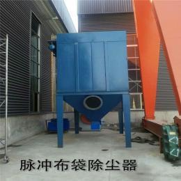 CM-MC-24脉冲布袋除尘器