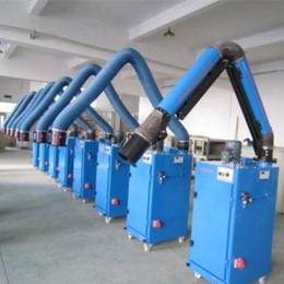 单臂单双臂焊烟净化设备 烟气吸收过滤装置