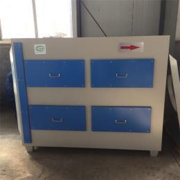 HXT-5000活性炭废气吸附设备 有机酸气过滤装置