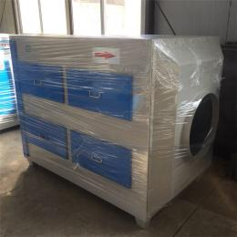 HXT-15000活性炭净化除味设备环保设备厂家直销